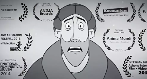 انیمیشن کوتاه آتش افروزی