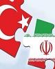 کاهش ۵۵ درصدی صادرات ایران به ترکیه از دهم اسفند ۹۸ تا دهم فروردین ۹۹/ جای خالی تنوع در محصولات صادراتی/ صادرات مواد اولیه و واسطه ای افتخار ندارد