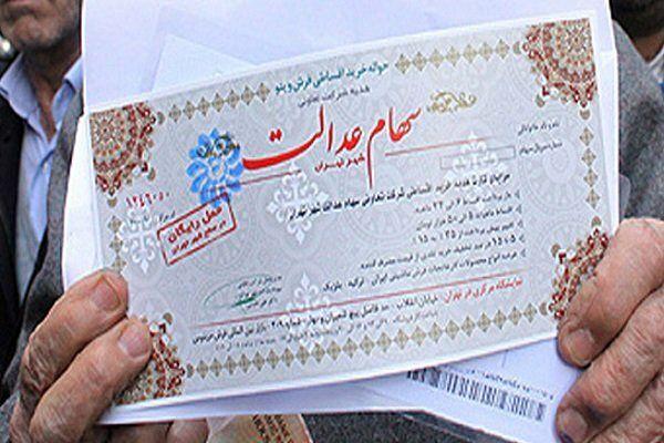 خارجی ها هم وارد بورس تهران می شوند