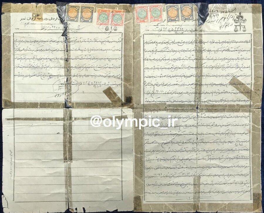 رونمایی از وصیتنامه تختی برای اولین بار