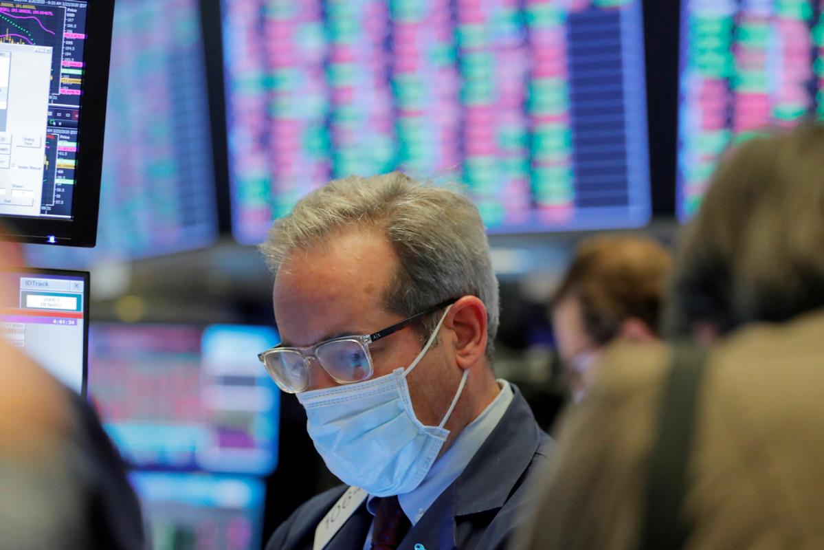 اختلال عجیب در یک کارگزاری، سهامدار را شوکه کرد