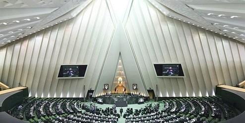 تشکیل فراکسیون «زیارت» در مجلس یازدهم - تابناک | TABNAK