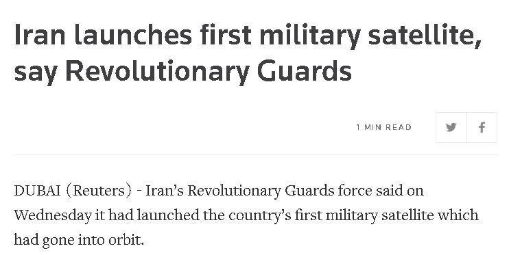 بازتاب گسترده پرتاب موفقیت آمیز ماهواره نظامی ایران در رسانه های جهان/ چرا ناظران بین المللی غافلگیر شدند!؟