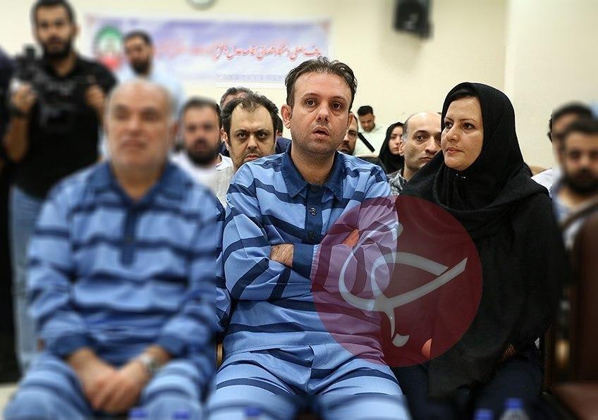 عکس سلطانخودرو و زنش که به اعدام محکوم شدند