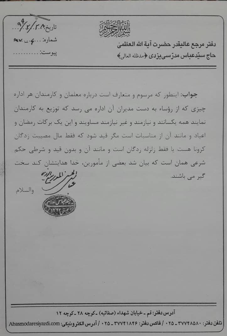 خانه سینما ی ایران , سینمای ایران , ویروس کرونا ,
