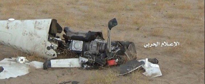 سرنگونی هواپیمای جاسوسی ائتلاف سعودی در یمن
