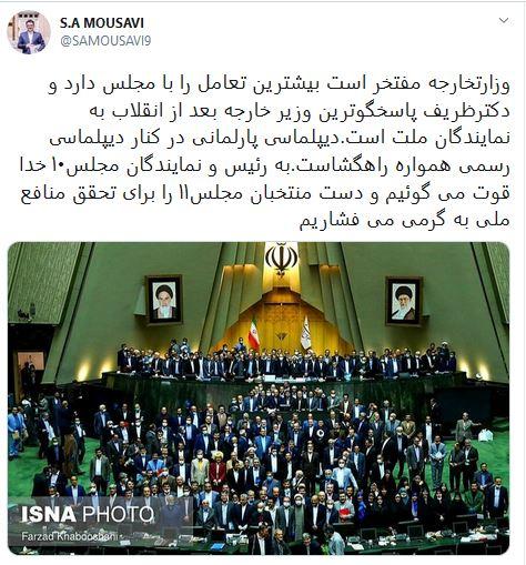 «ظریف» پاسخگوترین وزیر خارجه به نمایندگان ملت است