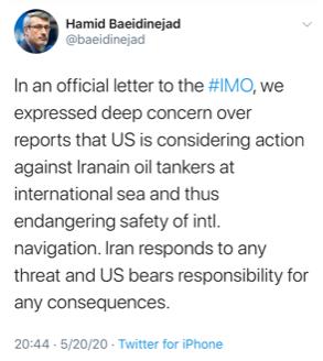 نامه ایران به سازمان دریانوردی درباره تهدید اخیر آمریکا