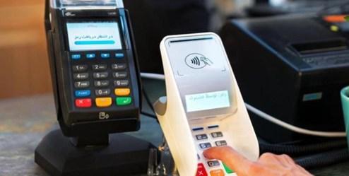 کدام تراکنشهای بانکی مشمول مالیات نمیشوند؟