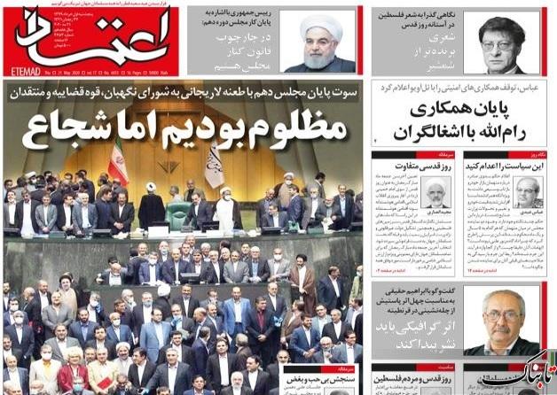 عباس عبدی:این سیاست را اعدام کنید/گمشده مجلس دهم چه بود؟ / مردمسالاری غیر حزبی  ممکن است؟