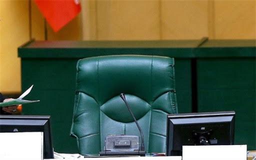 13 منتخب مجلس یازدهم دنبال تصدی کرسی ریاست و نایب رئیسی/ حضور پررنگ احمدینژادیها برای نشستن بر کرسیهای عالی مجلس