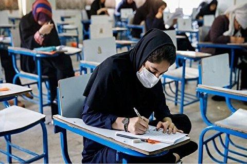 ضوابط برگزاری امتحانات پایان نیمسال تحصیلی دانشگاه ها