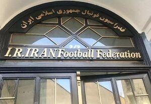 ایران بین چهار گزینه میزبانی جامملتهایآسیا نیست!