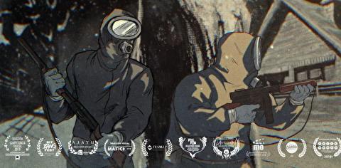 انیمیشن کوتاه ثانیههای تاریکی
