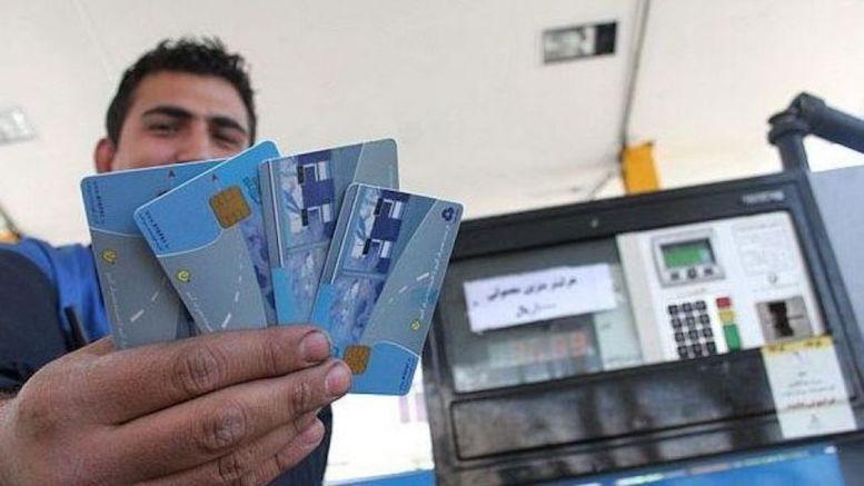 ماجرای خرید و فروش کارت سوخت