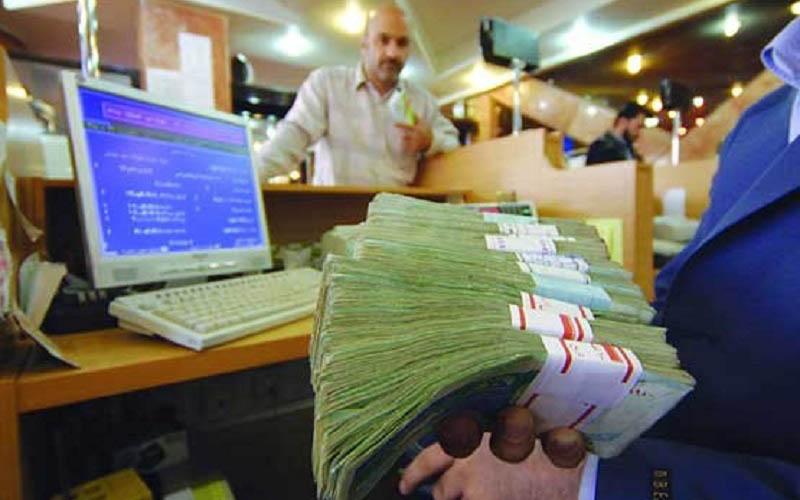 اعطای وام به دارندگان سهام عدالت و لزوم نظارت چند لایه بانکی/ تسهیلات بانکی برای رانت خواران یا مردم عادی؟