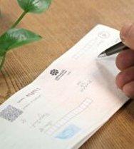 ارائه چک به بانک پس از فوت صادرکننده امکان پذیر نیست