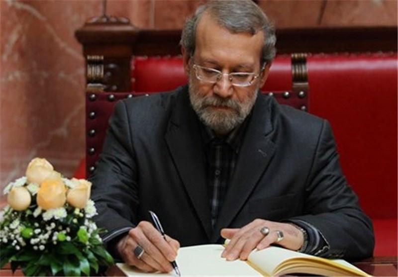 لاریجانی قانون مقابله با اقدامات اسرائیل را ابلاغ کرد