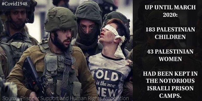 رژیم صهیونیستی ماشین کشتار جمعی انسانها است