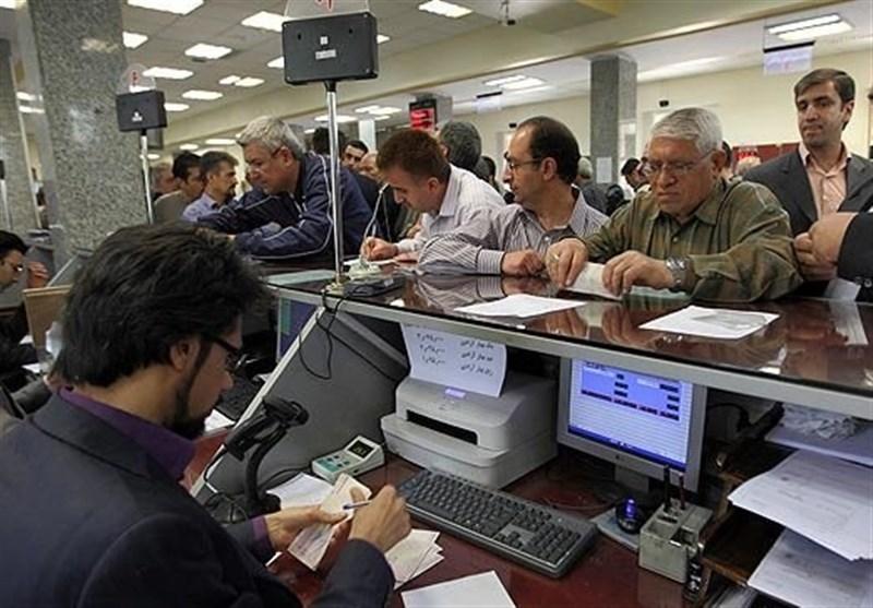 بخشنامه ای از ساختمان شیشهای میرداماد؛ در روزهای کرونایی بیشتر به شعب بانک ها مراجعه کنید