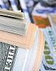 قیمت دلار و یورو امروز شنبه ۳ خرداد ۹۹/ صرافی ملی نرخ دلار را تغییر نداد