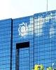 بانک مرکزی هدف گذاری نرخ تورم را ۲۲ درصد اعلام کرد/ تورم روند کاهنده خواهد داشت