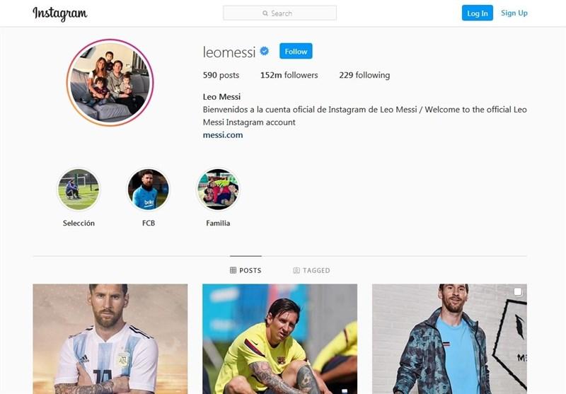مسی در اینستاگرام طرفدارانش را غافلگیر کرد