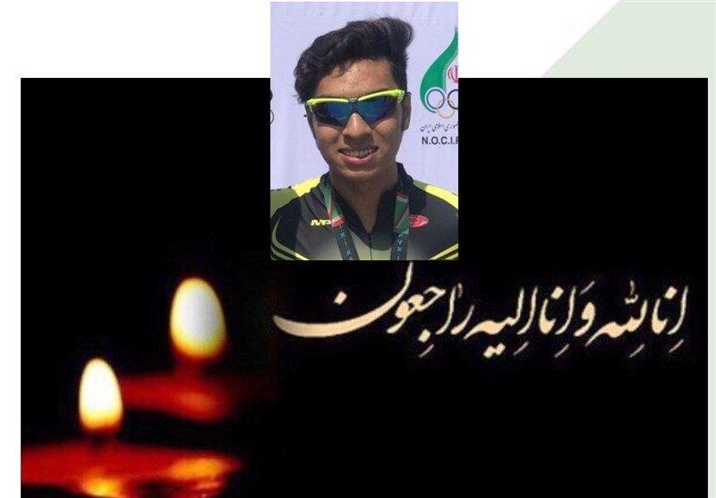 کرونا جان ملیپوش جوان ایران را گرفت