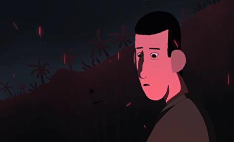 انیمیشن کوتاه آتش فروزان