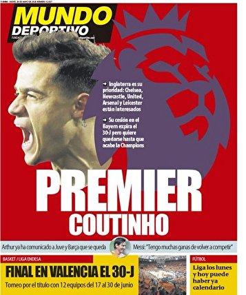 جلد روزنامههای ورزشی امروز اروپا