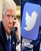 جنگ ترامپ با توییتر همزمان با تشدید خشونتها در مینیاپولیس بالا گرفت!