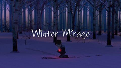 انیمیشن کوتاه وهم زمستانی