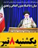 احکام صادره توسط قاضی منصوری بازنگری خواهند شد؟/ واکنش...