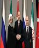 بیانیه مشترک روسای جمهور ایران، روسیه و ترکیه در مورد...