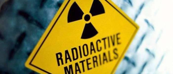اطلاعیه سازمان انرژی اتمی درباره انفجار کلینیک سینا