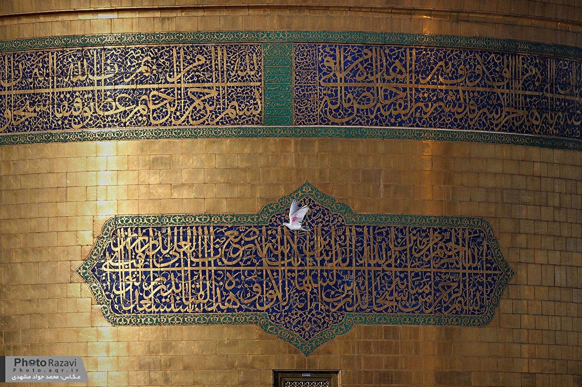 زیست اخلاقی علی بن موسی الرضا (ع) چگونه بود؟