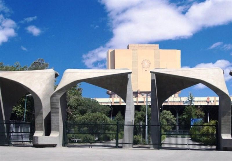 آغاز پذیرش دورههای MBA و DBA در دانشکده مدیریت دانشگاه تهران