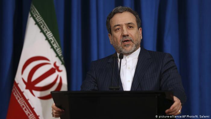 پرونده هسته ای ایران به شورای امنیت می رود؟