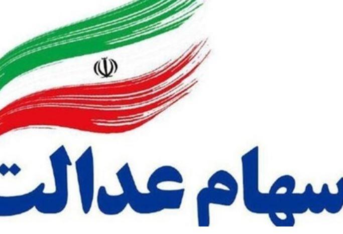 سنگین ترین صف خرید در بورس تهران