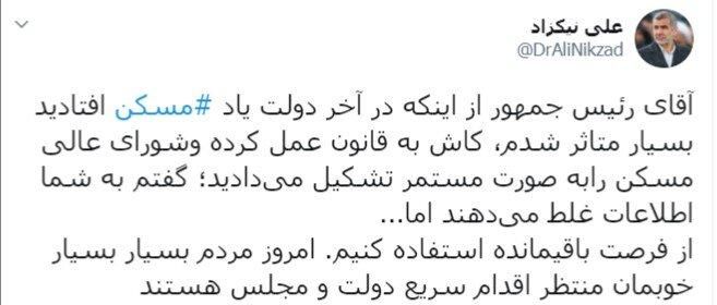 کنایه وزیر احمدی نژاد به رئیس جمهور