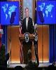 پشت پرده ادعای توقیف شناور حامل سلاح ایران از سوی آمریکا!