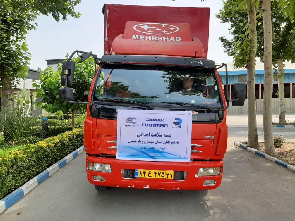 کنسرسیوم کروز، رایزکو و گروه بهمن بسته معیشتی و اقلام بهداشتی به مناطق محروم سیستان و بلوچستان ارسال کرد