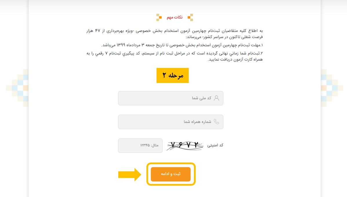 https://cdn.tabnak.ir/files/fa/news/1399/4/22/1209633_827.jpg