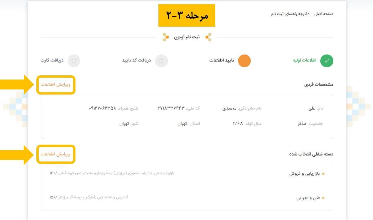 https://cdn.tabnak.ir/files/fa/news/1399/4/22/1209635_827.jpg