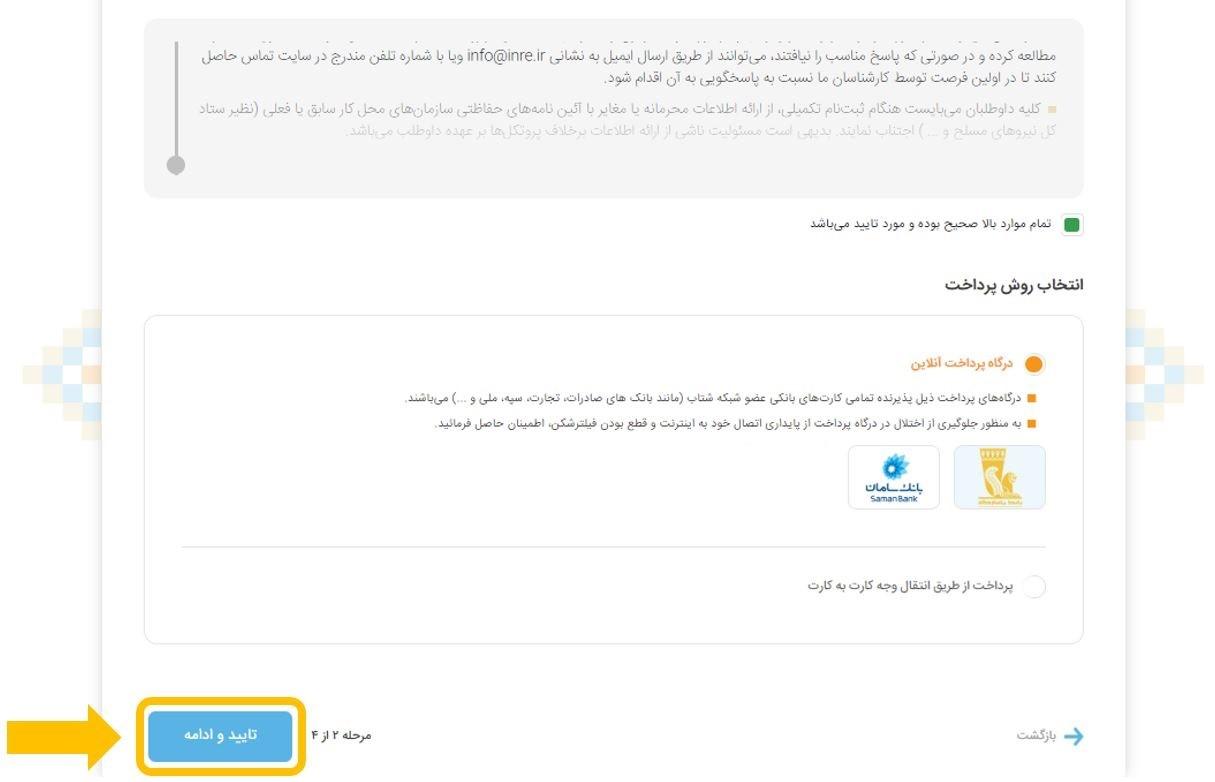 https://cdn.tabnak.ir/files/fa/news/1399/4/22/1209636_913.jpg