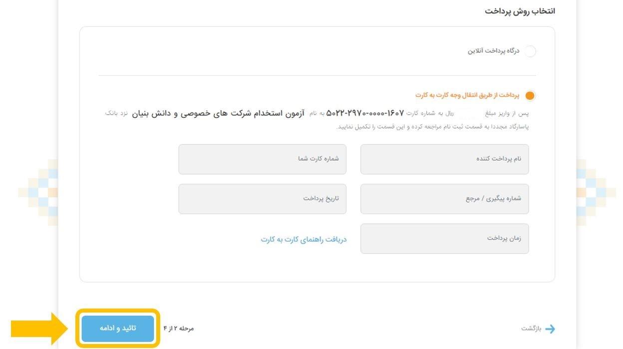 https://cdn.tabnak.ir/files/fa/news/1399/4/22/1209637_176.jpg