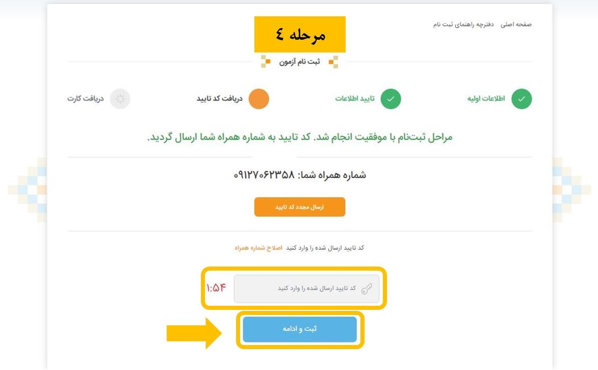 https://cdn.tabnak.ir/files/fa/news/1399/4/22/1209638_669.jpg