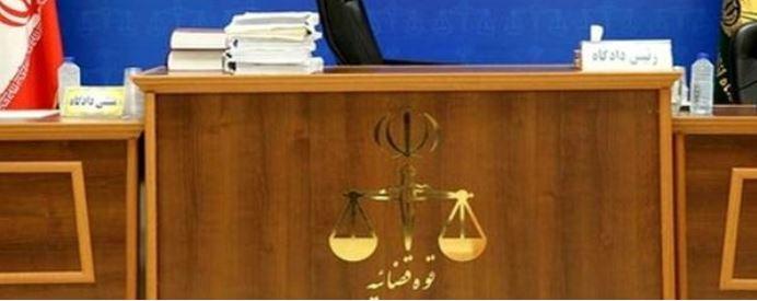 چرا برگزاری چند دادگاه بر اساس «ترک فعل» برخی از مسئولان مهم است؟