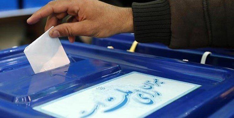 انتخابات ۱۴۰۰ الکترونیکی میشود؟