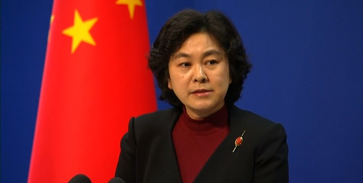چین: توسعه روابط دوستانه با ایران برایمان اهمیت دارد